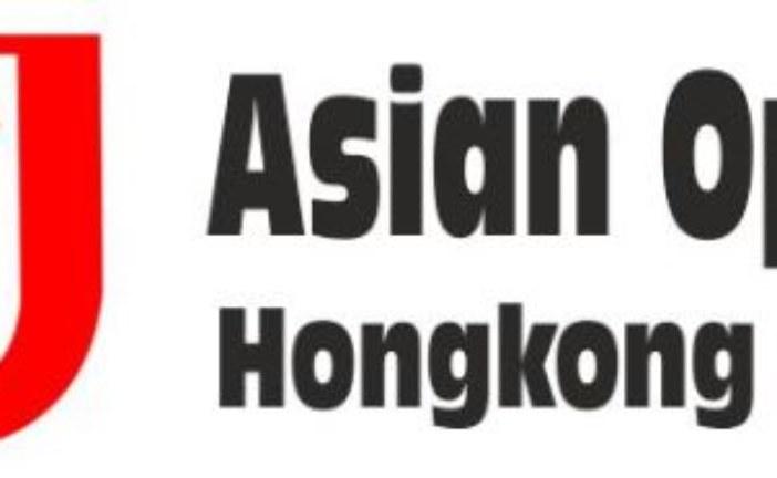 Asian Open Hong Kong 2018